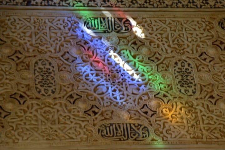 Kleuren Alhambra - Granada