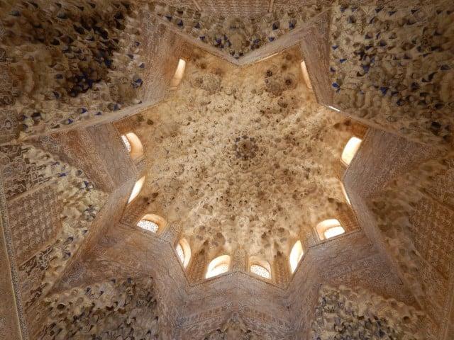 Sale de Abencerrajes - Alhambra